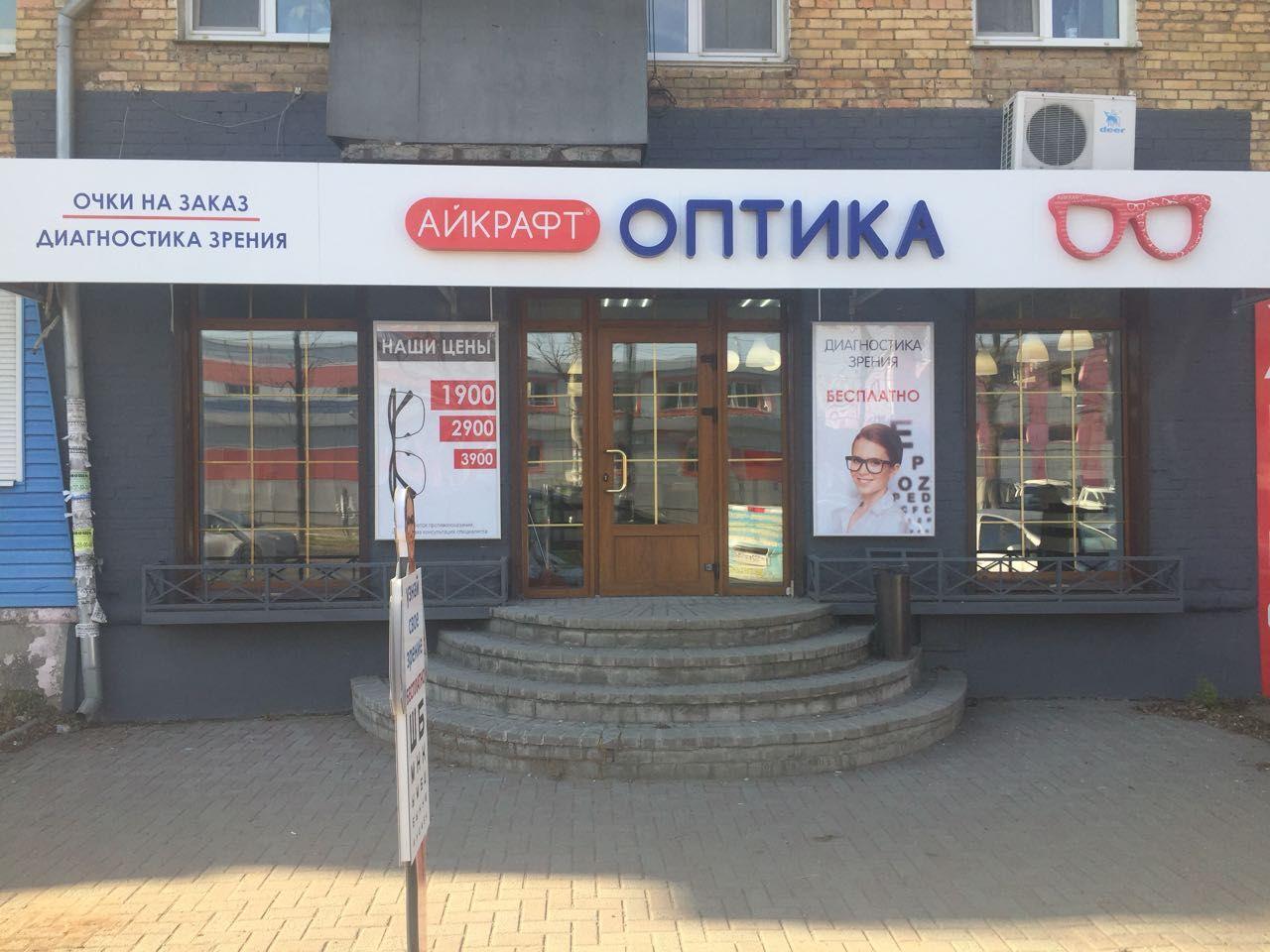 Владивосток работа с 20-00