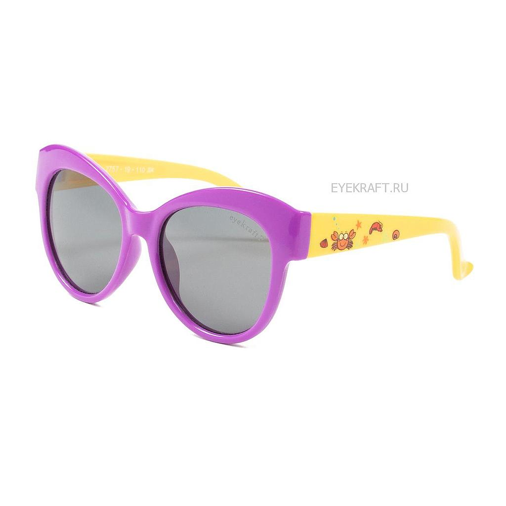 Eyekraft kids 2757-19-110 с/з